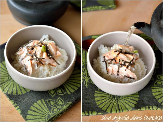 Ochazuke, riz au thé (お茶漬け) cuisine de restes de riz