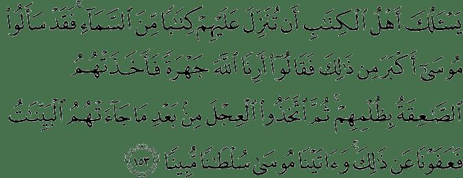 Surat An-Nisa Ayat 153