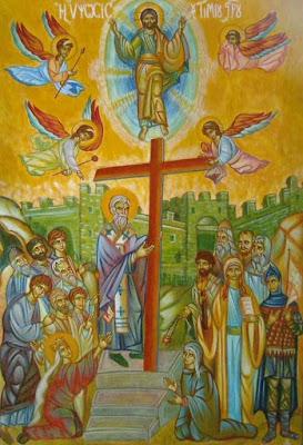 ο τίμιος Σταυρός στα Ιεροσόλυμα