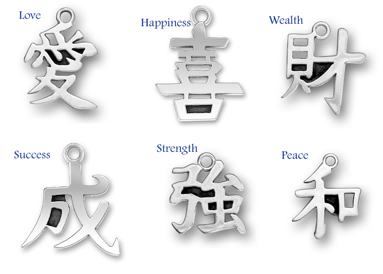 Inspiring Jewelry By Leigha Montigue Chinese Symbols Necklaces