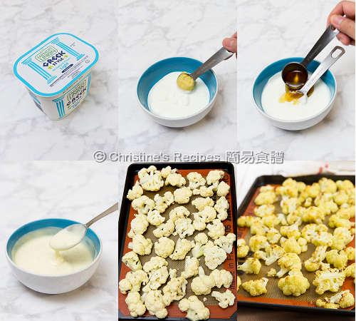 焗椰菜花乳酪芥醬汁製作圖 Roasted Cauliflower with Yoghurt Mustard Sauce Procedures02