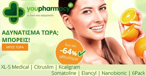 adynatisma-prosfora-youpharmacy