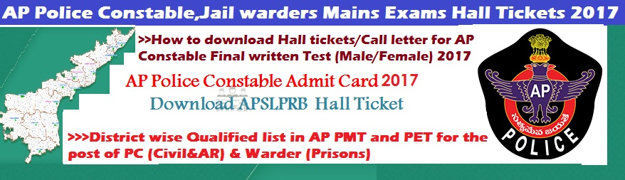 AP-Police-Constable-Jail-warders-Mains-Exams-HallTickets-2017-Call-Letter-admit-card