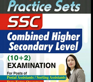 Higher Secondary level SSC Books , Higher Secondary level SSC Books Online , SSC CHSL Preparation, Important Books for 10+2 LDC / DSSC CHSL Preparation – How to prepare for SSC CHSL (10+2) LDC / DEO exam is a critical question for CHSL aspirants. The Combined Higher Secondary Level Examination tests knowledge in English, mathematics, GK, and general aptitude. To prepare for SSC CHSL, one must know the CHSL exam pattern and syllabus, get effective tips for &hellipEO.