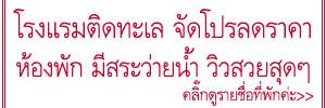 http://khunnaiver.blogspot.com/2017/07/5.html