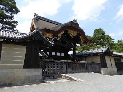 京都御所『建春門』