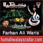 http://www.nohaypk.com/2015/10/farhan-ali-waris-nohay-2016.html