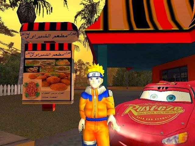 تحميل لعبة جاتا المصرية gta Egypt الإصدار الثالث برابط واحد مباشر