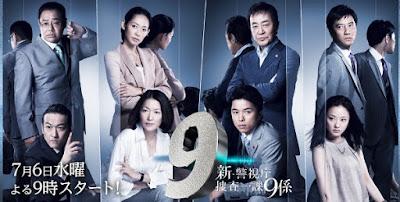 Sinopsis Keishicho Sosa Ikka 9 Gakari Season 6 (2011) - Serial TV Jepang