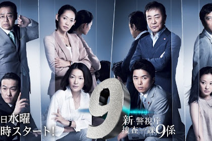 Sinopsis Keishicho Sosa Ikka 9 Gakari Season 6 (2011) - Japanese TV Series