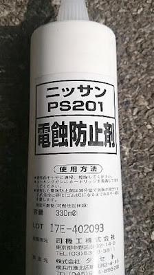 http://doro-chiba.org/nikkan_dc/n2017_07_12/n8311.htm
