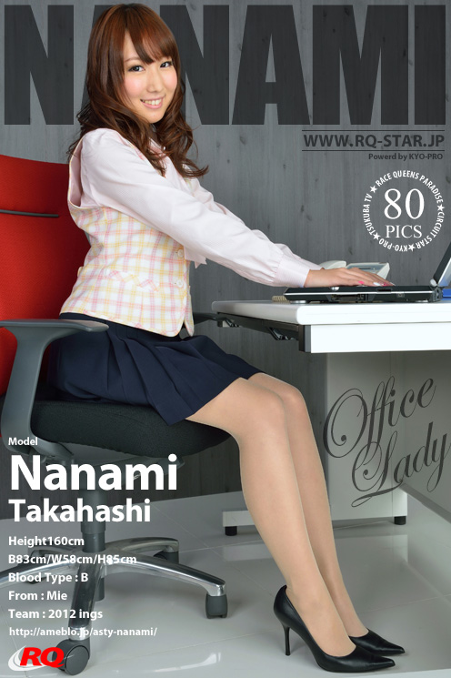main-739 KfvQ-STARm NO.00739 Nanami Takahashi 高橋七海 Office Lady [80P242.42MB] 07250