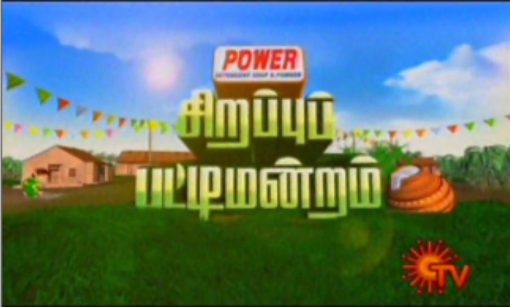 Watch Sirappu Pattimandram Special 14-01-2017 Sun Tv 14th January 2017 Pongal Special Program Sirappu Nigalchigal Full Show Youtube HD Watch Online Free Download