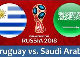 انتهت مباراه السعوديه واوروجواي اليوم 20-6-2018 بنتيجه 1 - 0 لصالح اوروجواي