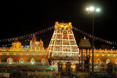 Tirumalai-Peruaml-temple