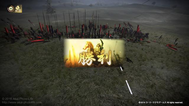 信長の野望・創造 戦国立志伝 戦闘勝利画面