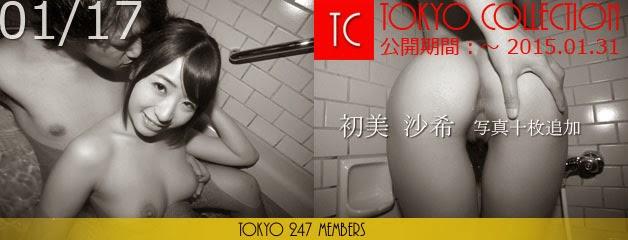 Maxi-247 TOKYO COLLECTION No.164 Saki 11020