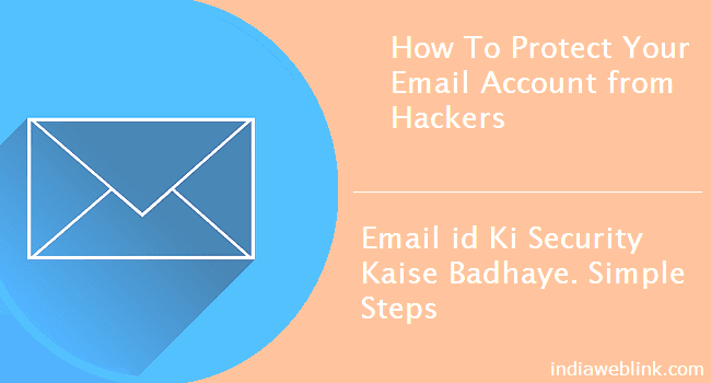 email id ya google account ko hack hone se kaise badhaye. emaild id ko security kaise badhaye. email id ke hack hone ke reason. how to protect your email account from hackers.