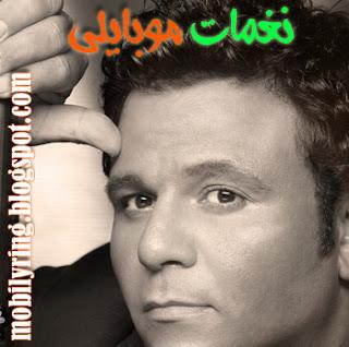 أمين يارب العالمين - محمد فؤاد