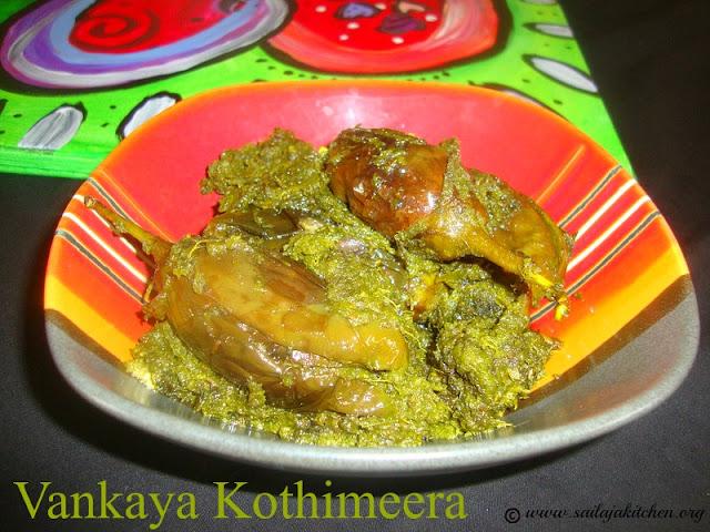 images of Vankaya Kothimeera Vepudu Recipe / Vankaya Kothimira Vepudu Recipe / Vankaya Kothimeera Kaaram Kura Recipe