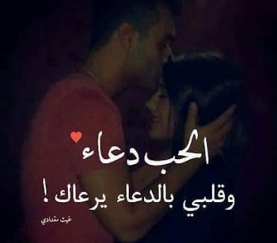 رومانسية shof_3eac11b3bbaf883