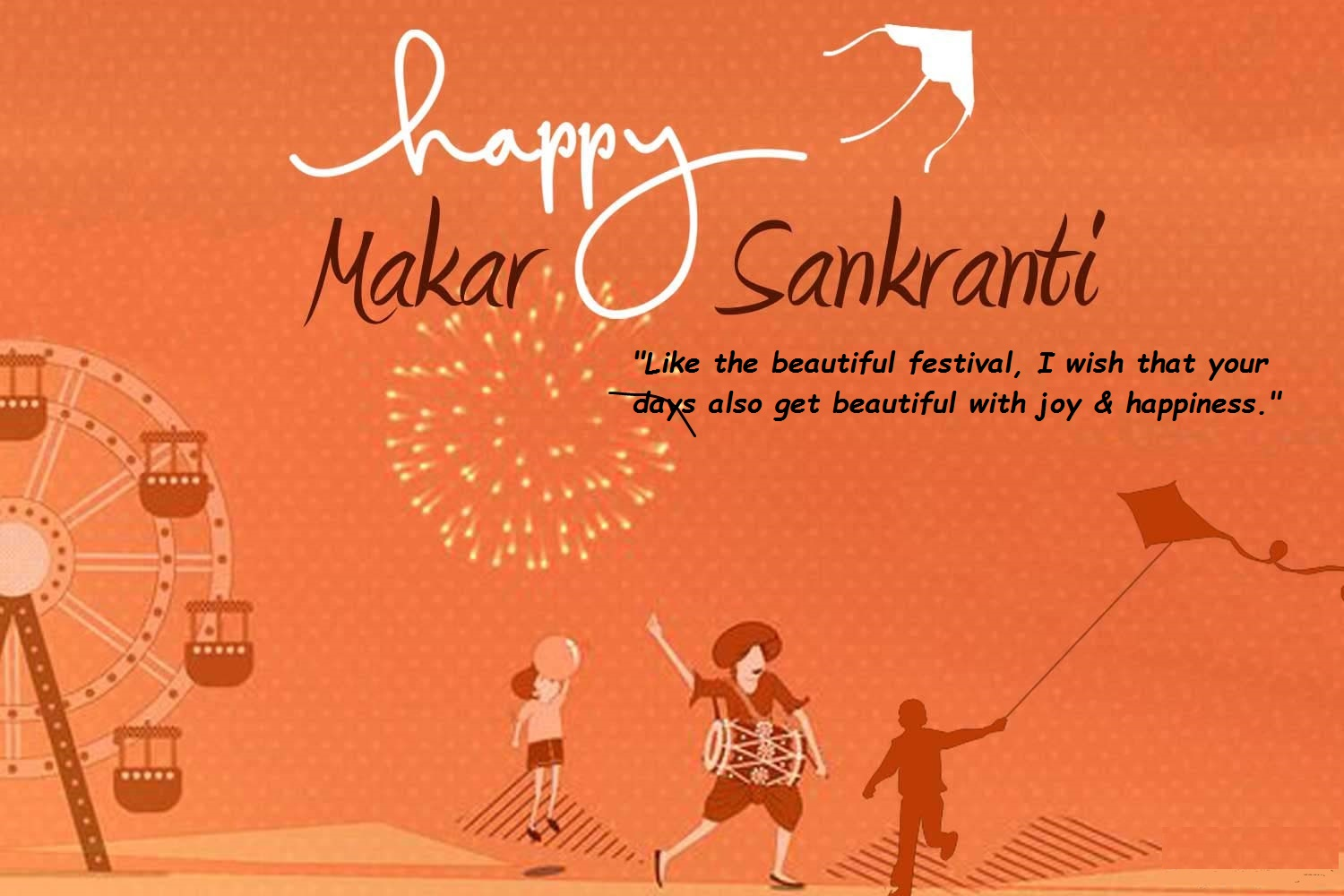uttarayan wishes
