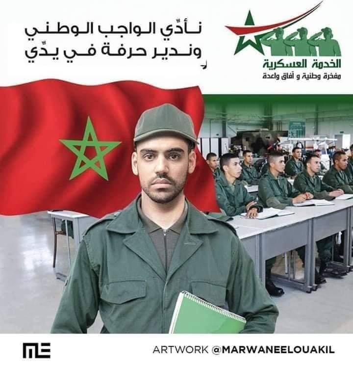 سي عمر بلمير يرفض الامتثال لقانون الخدمة العسكرية