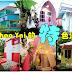 """考艾(khao Yai)的酒店也未免""""泰""""可爱、""""泰""""特别了吧!就我一个人,怎么住的完啊?"""