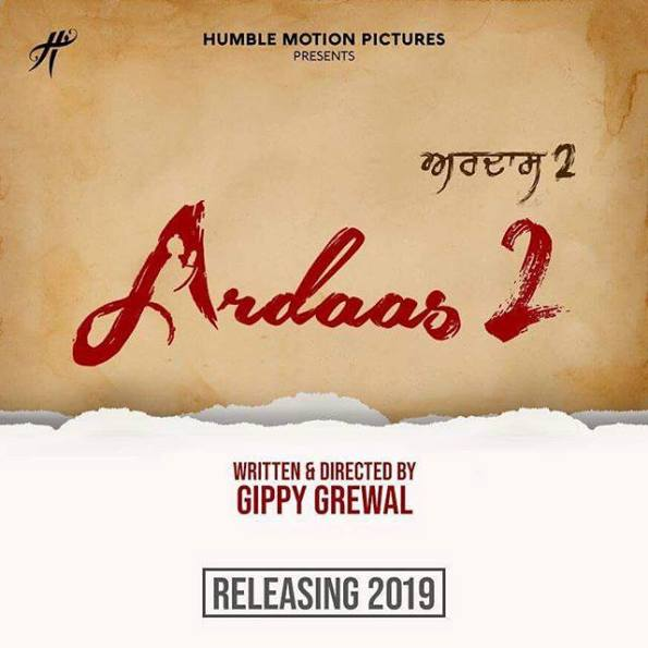 full cast and crew of Punjabi movie Ardaas 2 2019 wiki, Ardaas 2 story, release date, Ardaas 2 Actress name poster, trailer, Photos, Wallapper