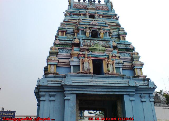 Kodaikanal  Murugan Temple