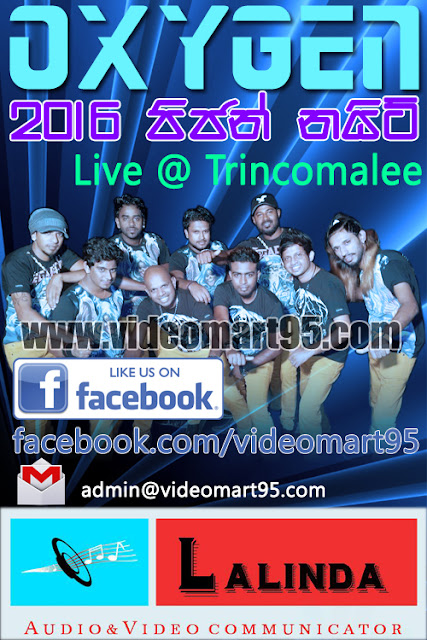 OXYGEN LIVE AT TRINCOMALEE 2016