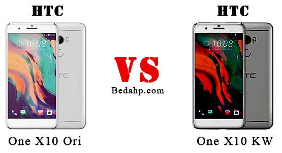 Perbedaan Hp HTC Asli dan Palsu (Replika)