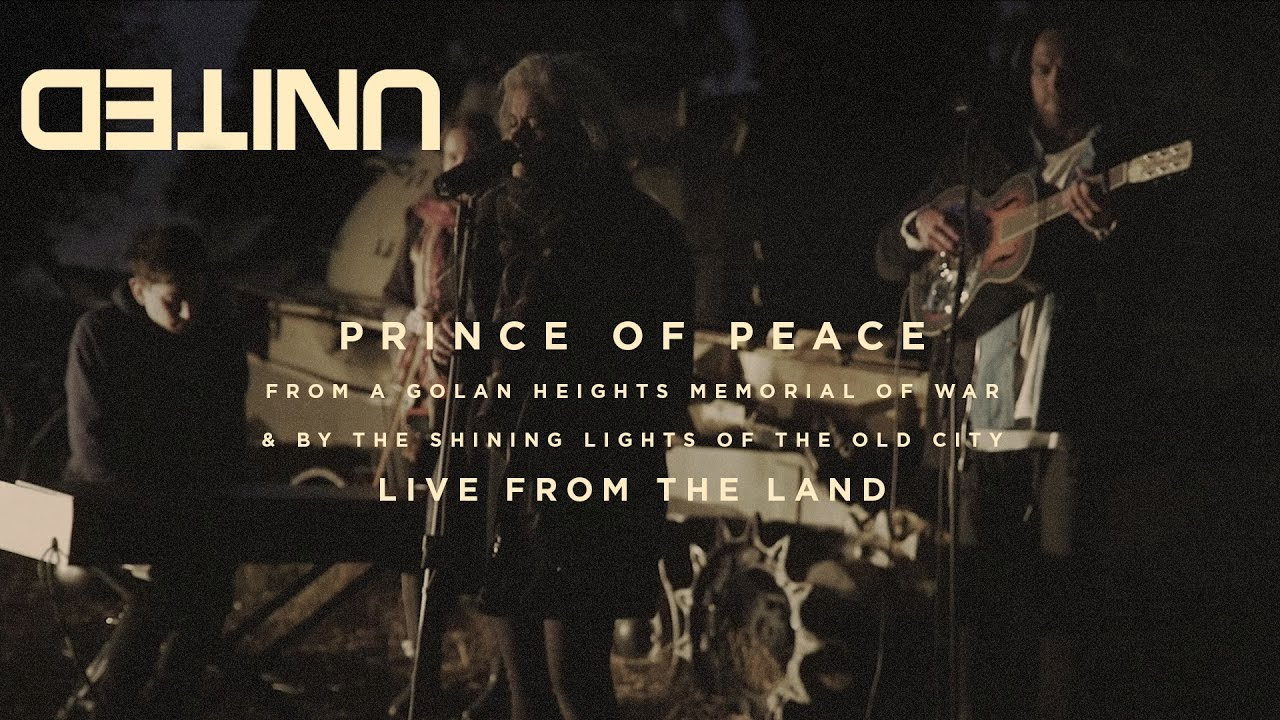 Hillsong United - Prince of Peace (Audio Download