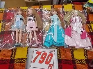 りかちゃん人形の中古品は1体790円です。