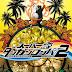 Super Dangan-Ronpa 2: Sayonara Zetsubou Gakuen (PSP)