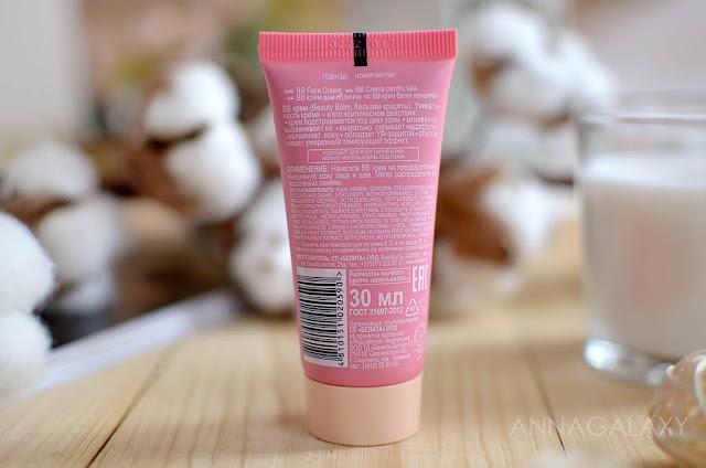 Розовая упаковка Belita Young BB крем для лица photoshop-эффект SPF15