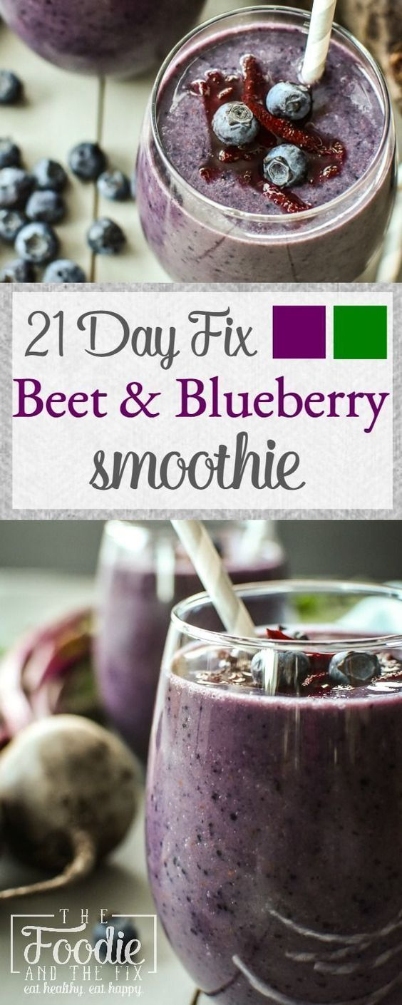 Beet and Blueberry Smoothie