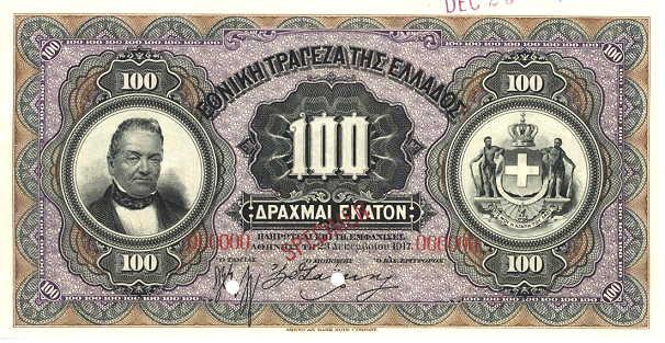 https://4.bp.blogspot.com/-AaGlfezgLTY/UJjvLIS2fqI/AAAAAAAAKgc/yhE-uReeePk/s640/GreeceP55s-100Drachmai-1917-donatedarchintl98_f.jpg