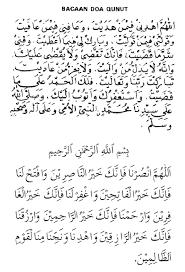 Lafadz Bacaan Doa Qunut Subuh Dan Qunut Nazilah Arab Latin