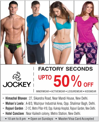 brand factory sale in bangalore