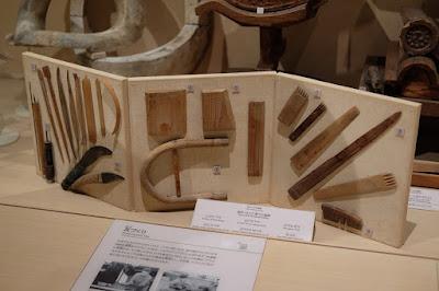 愛知県瀬戸市のやきもの博物館 瀬戸蔵ミュージアム 瓦づくりの道具