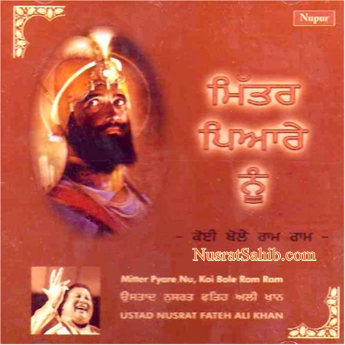 Mittar Pyare Nu Lyrics Translation in English & Urdu Nusrat Fateh Ali Khan [NusratSahib.Com]
