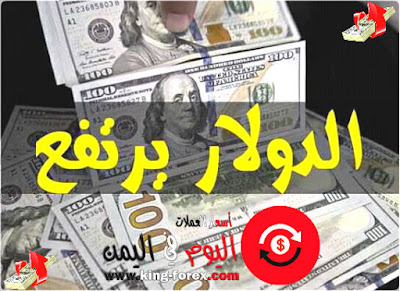 محلات للبيع في عدن