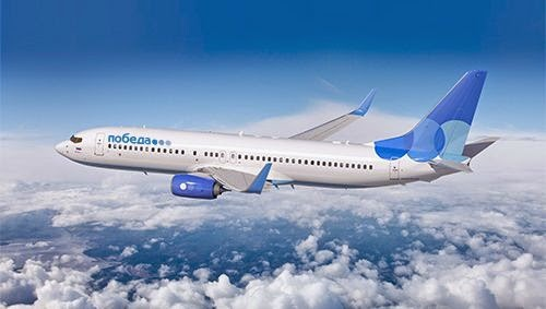 Фото самолёт «Победа»