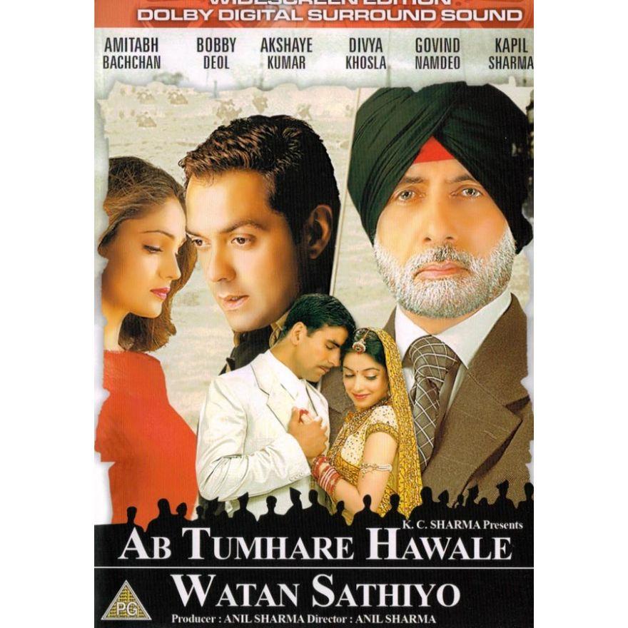 ab tumhare hawale watan sathiyo full movie hd 1080p download