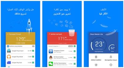 مخلفات التطبيقات في هاتفك