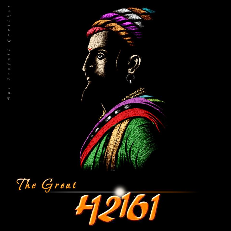 Hd wallpaper shivaji maharaj - Shivaji Maharaj Hd Photo
