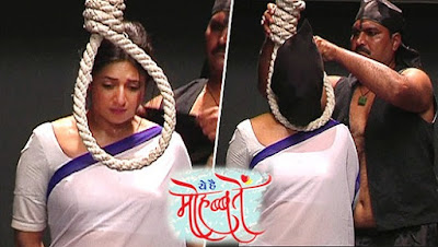 Yeh Hai Mohabbatein: Finally That's How Ishita Will Die and How Ishita Will Return Revealed !!