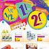 Lulu Hypermarket Kuwait - 1/2,1&2 KD OFFERS