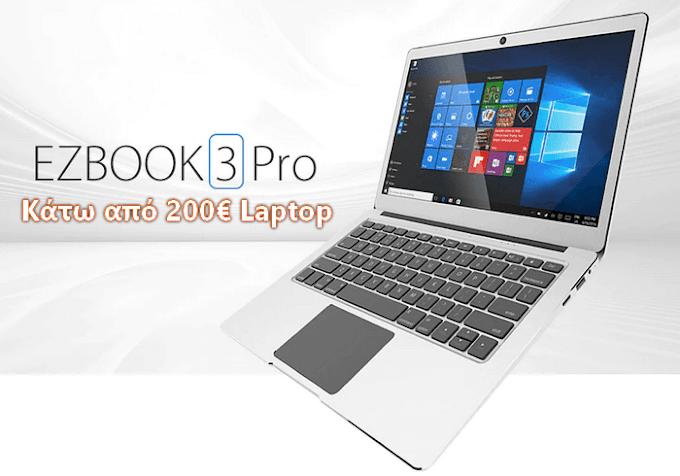 Jumper EZBOOK 3 PRO - Laptop κάτω των 200€ με υψηλά χαρακτηριστικά